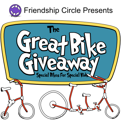 Image: Great Bike Giveaway